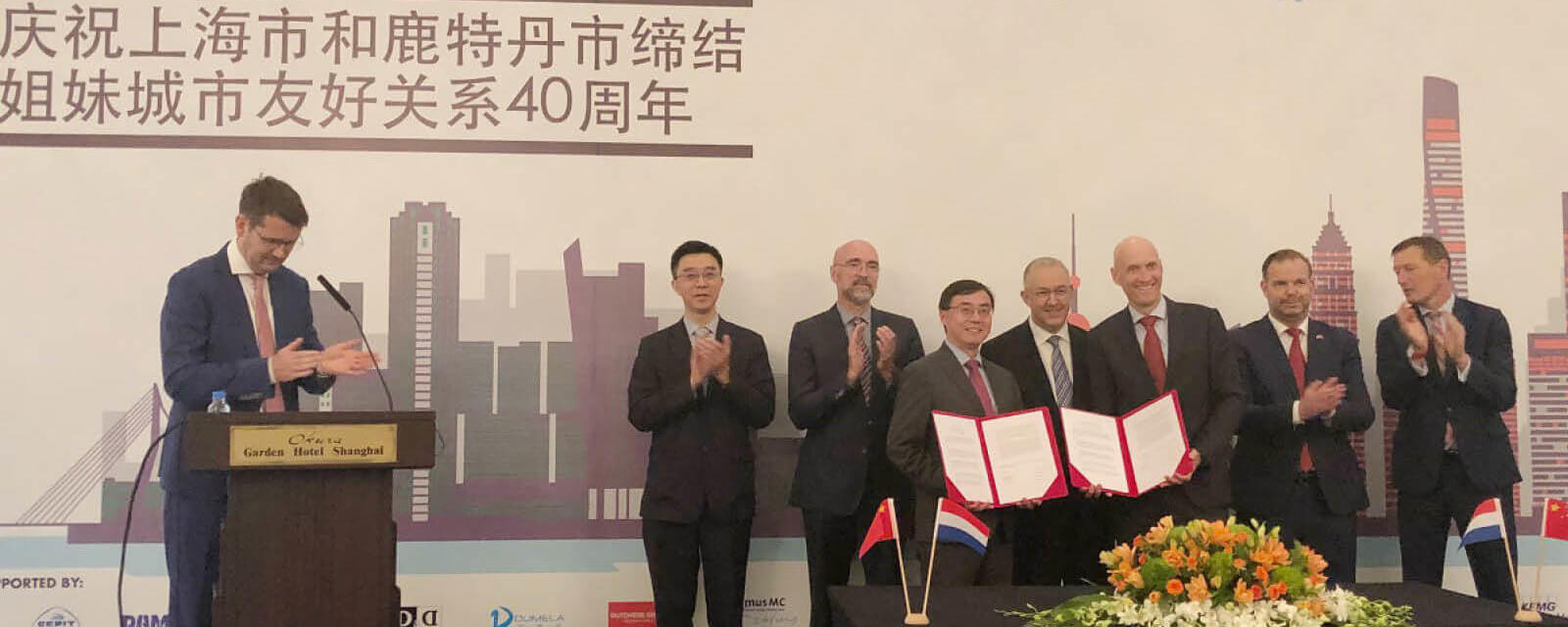 Harbour BioMed and Erasmus MC Sign MoU to Advance Next-Generation Immuno-oncology